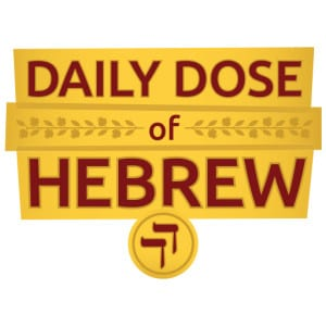 Daily Dose of Hebrew