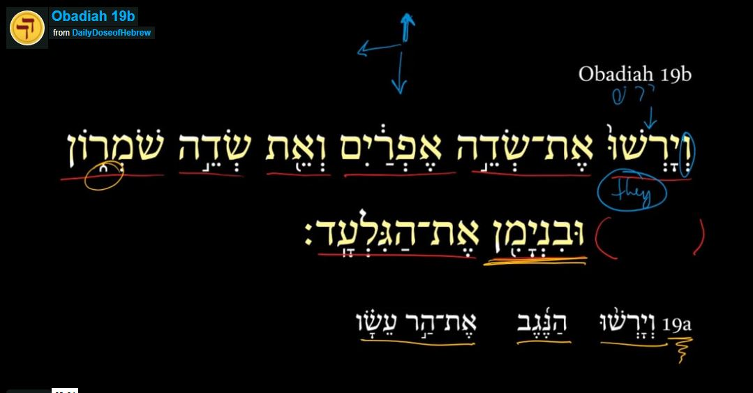 Obadiah 19b
