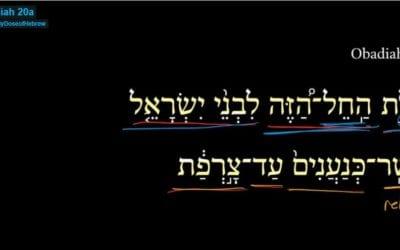 Obadiah 20a