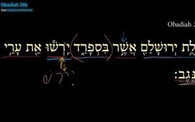 Obadiah 20b