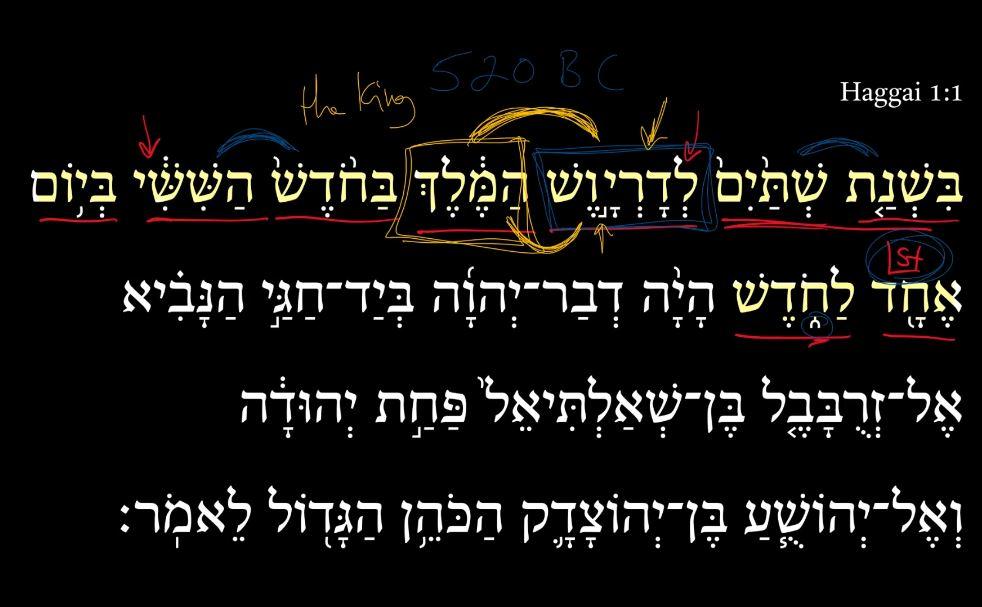 Haggai 1:1a