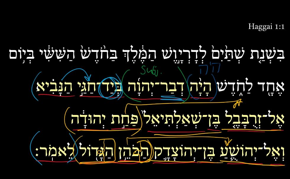 Haggai 1:1b